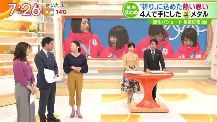 2018年02月28日新井恵理那の画像29枚目