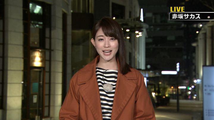 2018年03月03日新井恵理那の画像38枚目