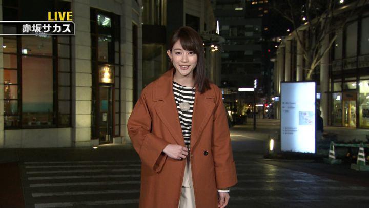 2018年03月03日新井恵理那の画像39枚目