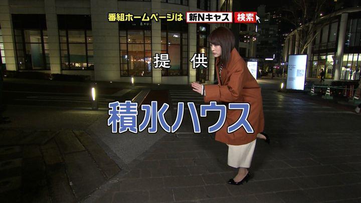 2018年03月03日新井恵理那の画像44枚目
