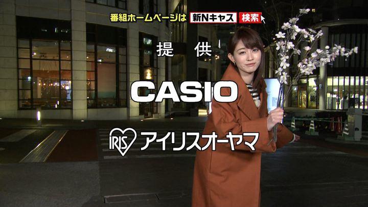 2018年03月03日新井恵理那の画像47枚目