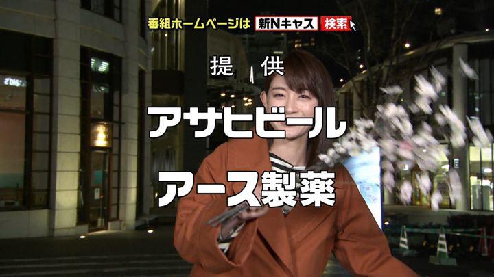 2018年03月03日新井恵理那の画像48枚目