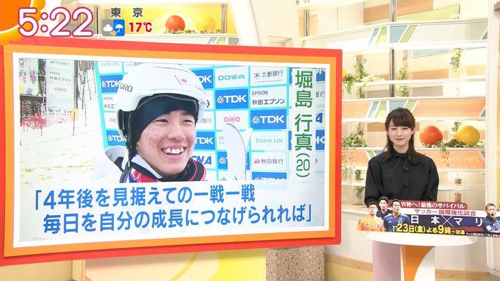 2018年03月05日新井恵理那の画像04枚目