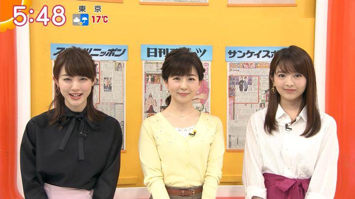 2018年03月05日新井恵理那の画像05枚目