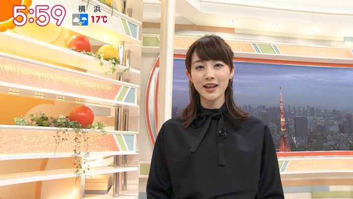 2018年03月05日新井恵理那の画像06枚目