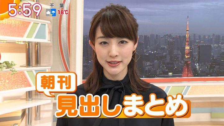 2018年03月05日新井恵理那の画像07枚目