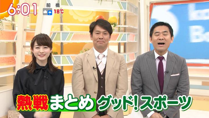 2018年03月05日新井恵理那の画像08枚目