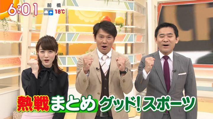 2018年03月05日新井恵理那の画像09枚目