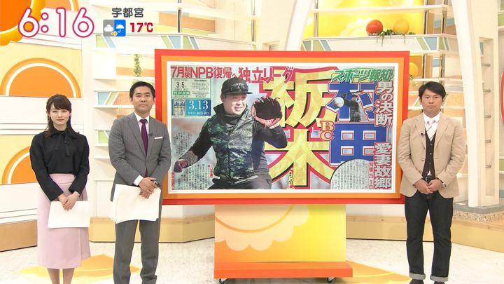 2018年03月05日新井恵理那の画像11枚目