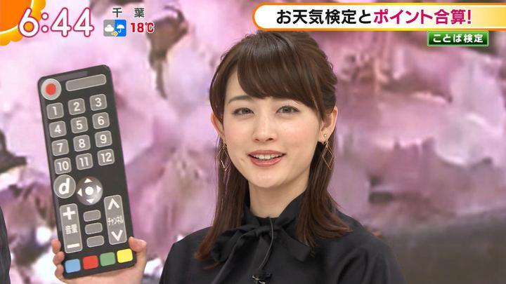 2018年03月05日新井恵理那の画像12枚目