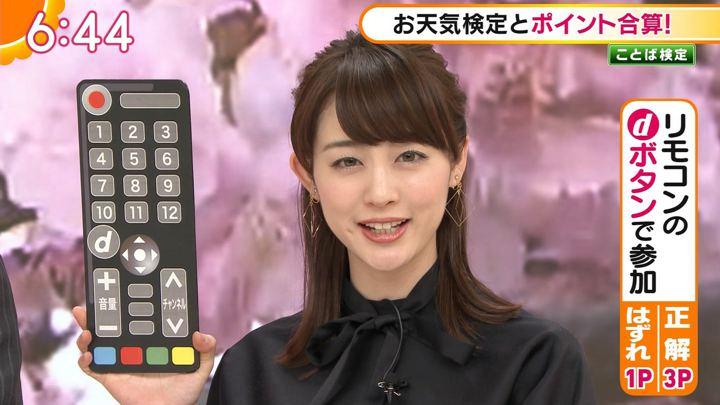 2018年03月05日新井恵理那の画像14枚目