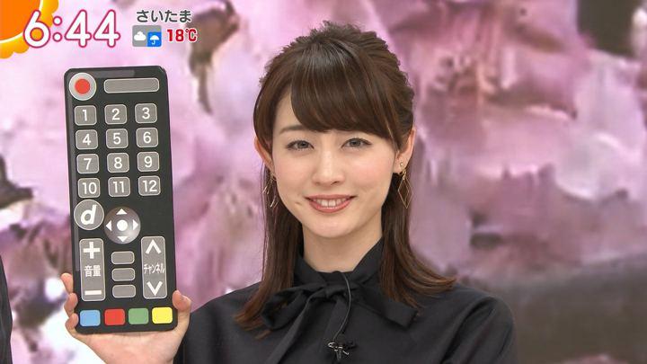 2018年03月05日新井恵理那の画像15枚目