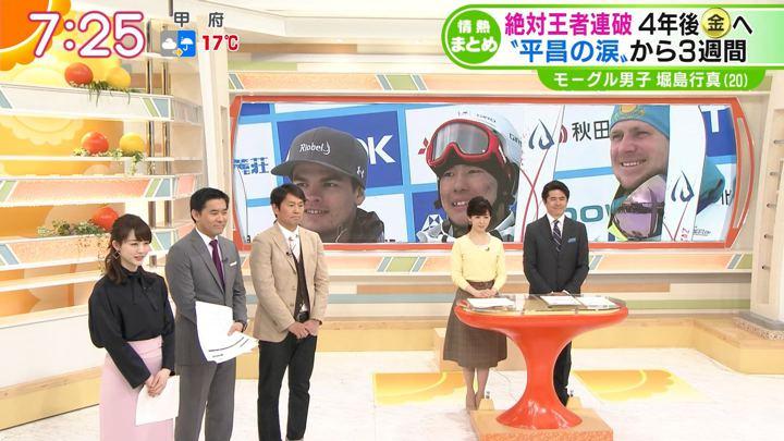 2018年03月05日新井恵理那の画像16枚目
