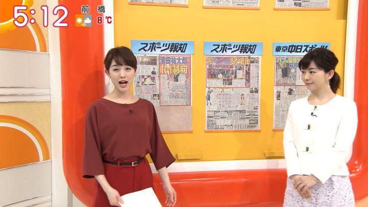 2018年03月07日新井恵理那の画像05枚目