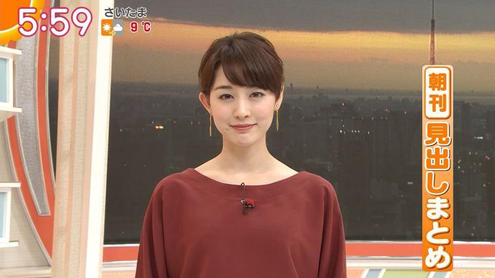 2018年03月07日新井恵理那の画像16枚目