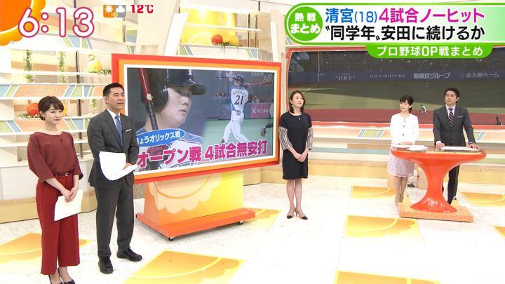 2018年03月07日新井恵理那の画像20枚目