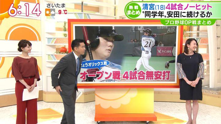 2018年03月07日新井恵理那の画像21枚目
