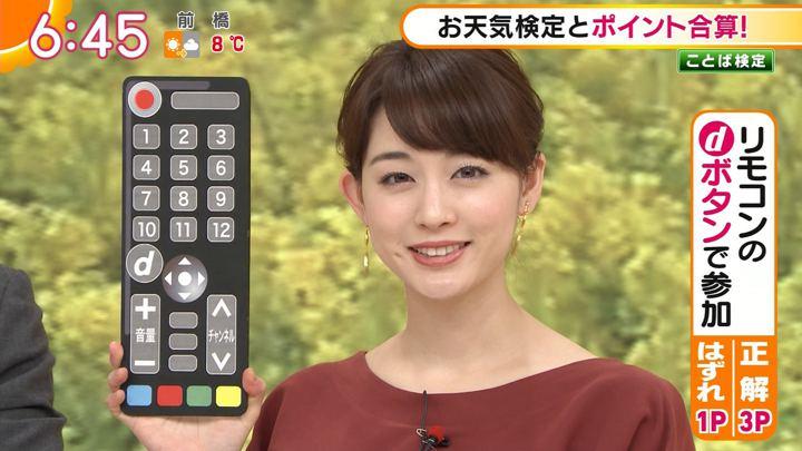 2018年03月07日新井恵理那の画像25枚目