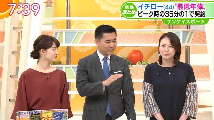 2018年03月07日新井恵理那の画像29枚目