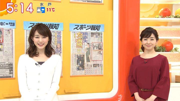 2018年03月08日新井恵理那の画像05枚目