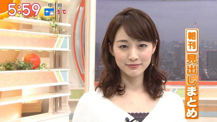 2018年03月08日新井恵理那の画像12枚目