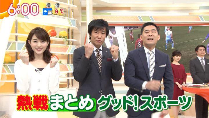 2018年03月08日新井恵理那の画像13枚目