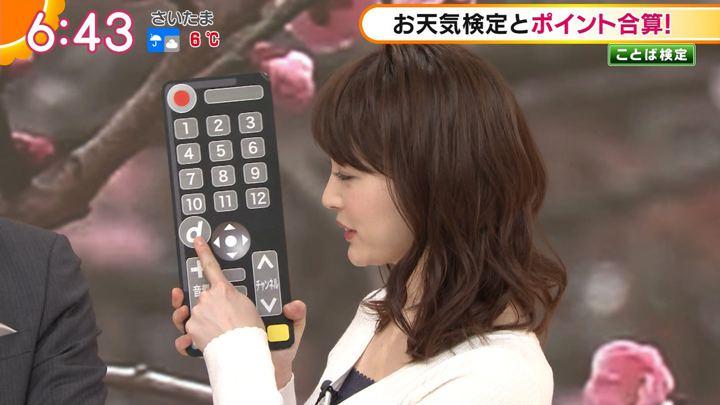 2018年03月08日新井恵理那の画像17枚目