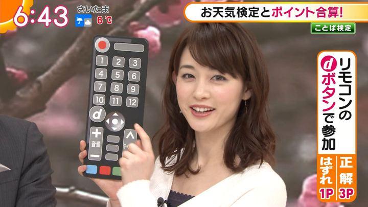 2018年03月08日新井恵理那の画像18枚目