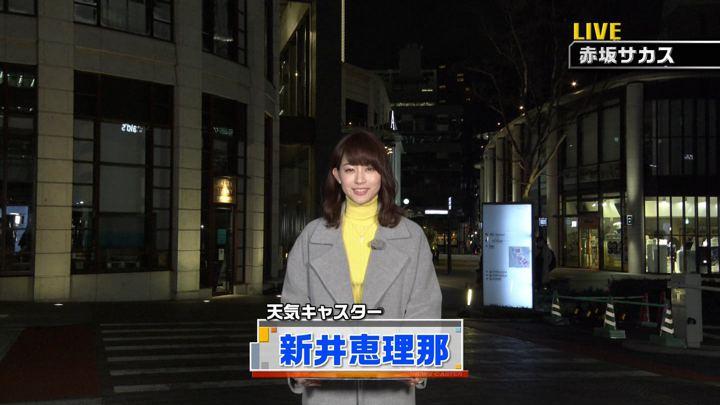 2018年03月10日新井恵理那の画像01枚目