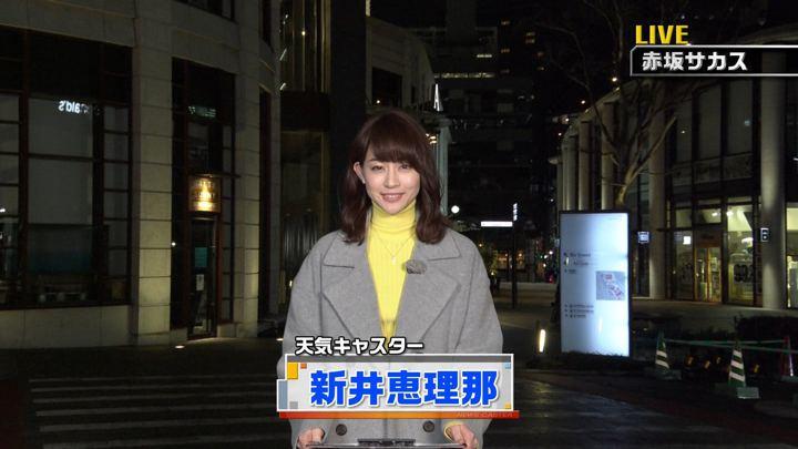 2018年03月10日新井恵理那の画像02枚目
