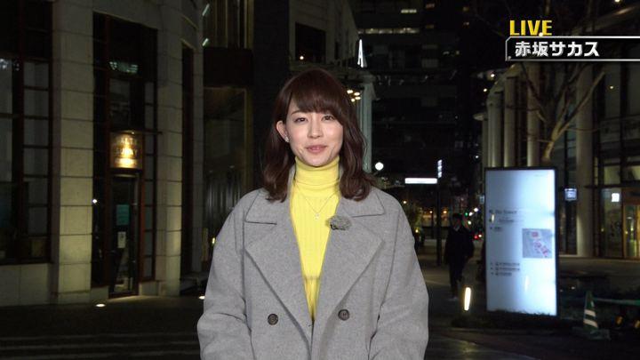 2018年03月10日新井恵理那の画像03枚目
