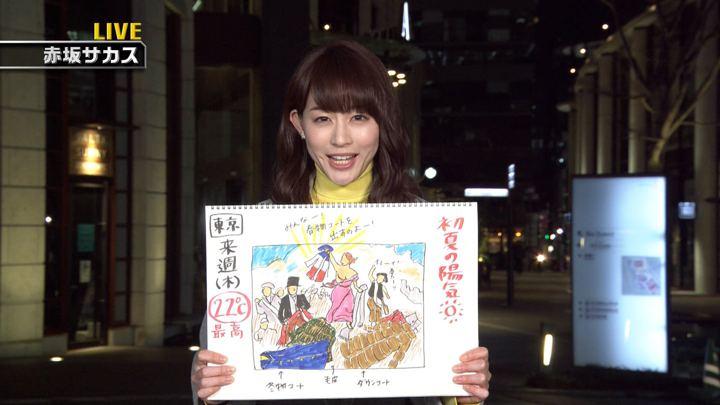 2018年03月10日新井恵理那の画像06枚目