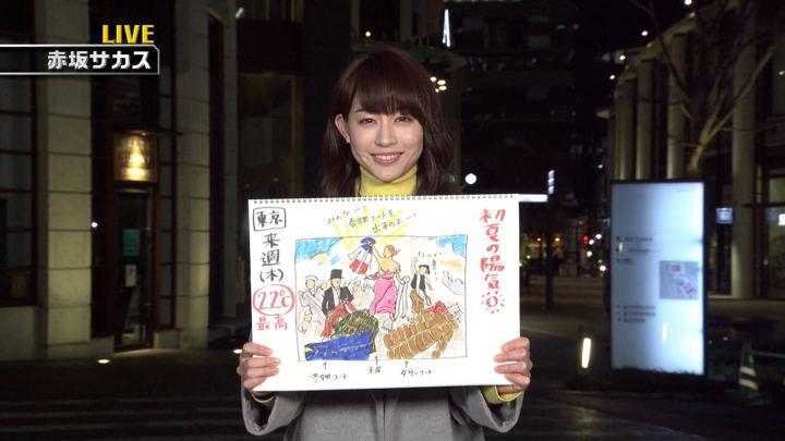 2018年03月10日新井恵理那の画像07枚目