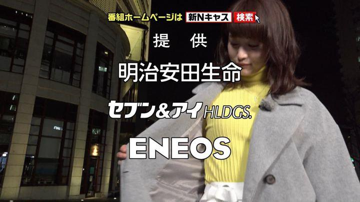 2018年03月10日新井恵理那の画像08枚目