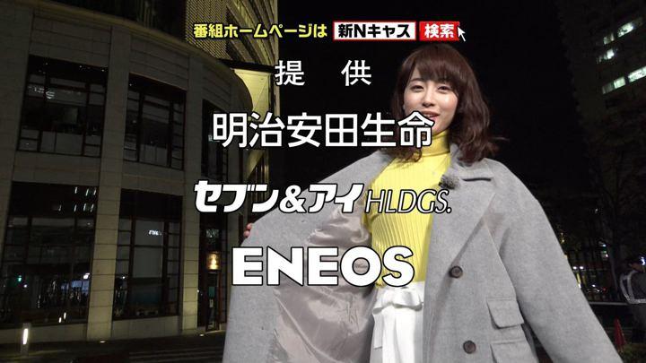 2018年03月10日新井恵理那の画像09枚目