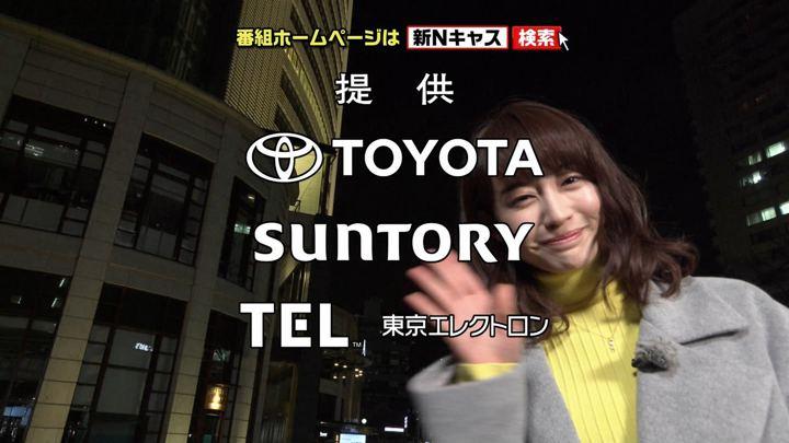 2018年03月10日新井恵理那の画像10枚目