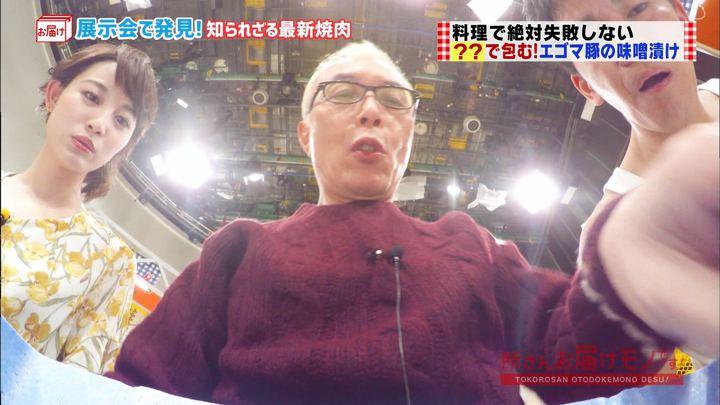2018年03月11日新井恵理那の画像05枚目