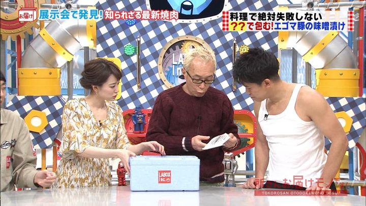 2018年03月11日新井恵理那の画像06枚目