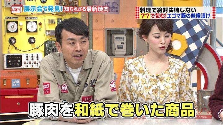 2018年03月11日新井恵理那の画像07枚目