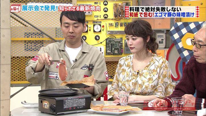 2018年03月11日新井恵理那の画像09枚目
