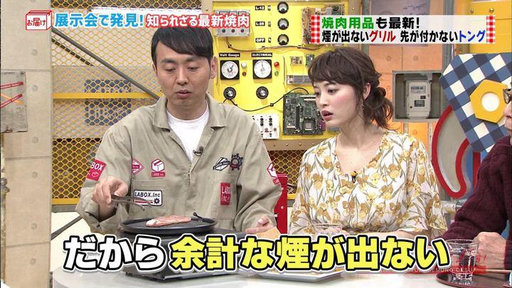 2018年03月11日新井恵理那の画像10枚目
