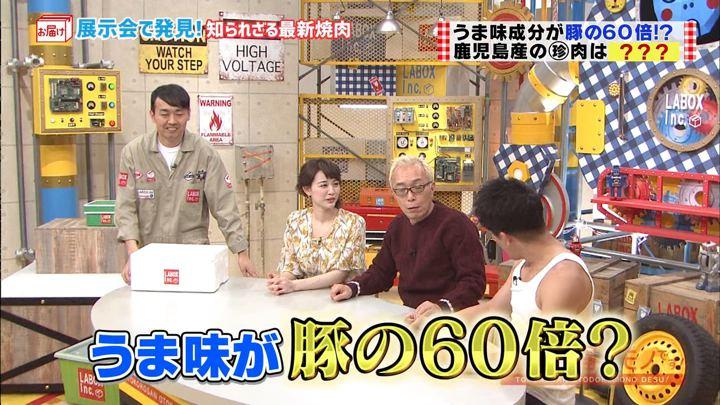 2018年03月11日新井恵理那の画像12枚目