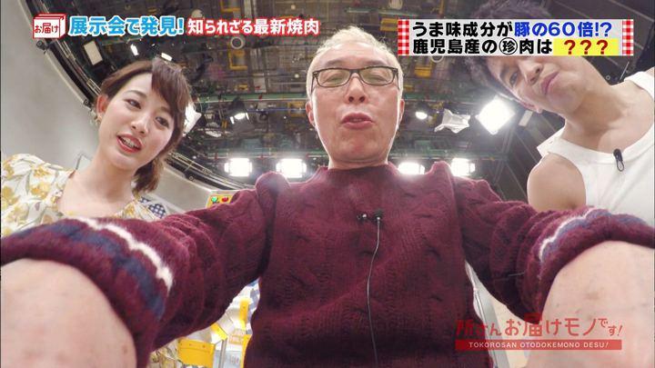 2018年03月11日新井恵理那の画像15枚目
