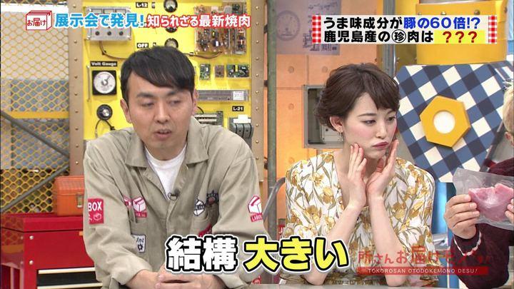 2018年03月11日新井恵理那の画像16枚目
