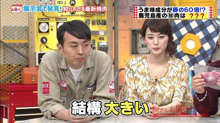 2018年03月11日新井恵理那の画像17枚目