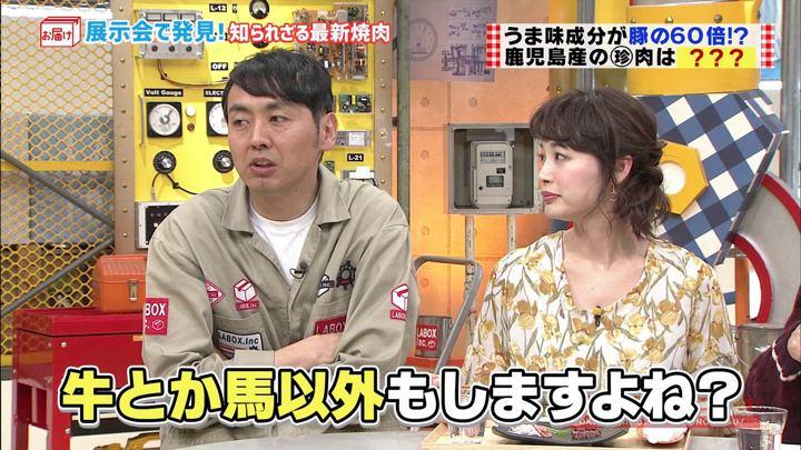 2018年03月11日新井恵理那の画像20枚目