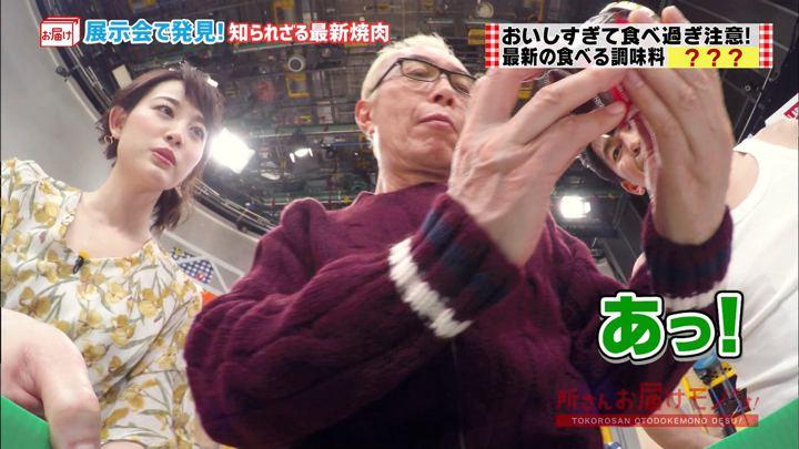 2018年03月11日新井恵理那の画像26枚目