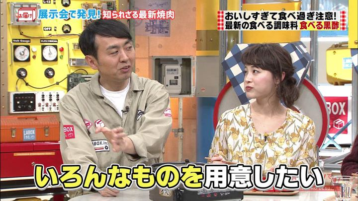 2018年03月11日新井恵理那の画像31枚目