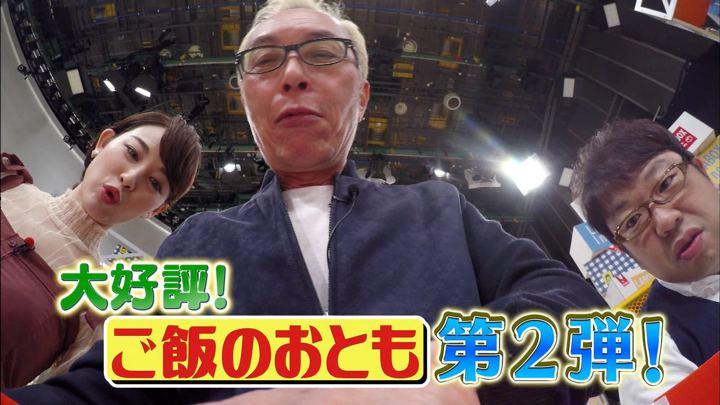 2018年03月11日新井恵理那の画像32枚目