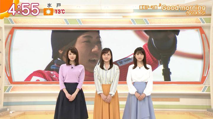 2018年03月12日新井恵理那の画像02枚目
